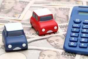 Trouver une assurance auto pas chère